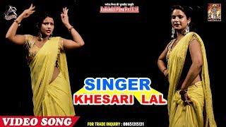 नुम्बरी पे टंगरी  | Khesari Lal Yadav | New Bhojpuri Dance Video  2019