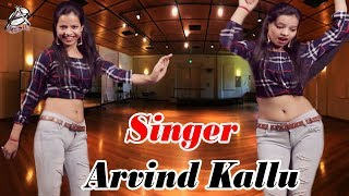 Arvind Kallu के गाने पे जबरदस्त डांस -  ईयरवा हमार बाई में बा - Bhojpuri Hit Song
