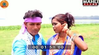 Kumar Pritam Ka -अगर आसमा तक मेरे हांथ जाते - Nagpuri Song