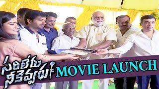 Sarileru Neekevvaru Movie Press Meet | Mahesh Babu | Anil Ravipudi | Rashmika