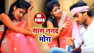 Kumar Deepak  का  Song - Sas Nanand Mora - Kortha Song