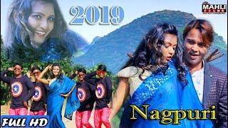 Dipjyoti Mahli & Manish Barwar का सुपरहिट नागपुरी गाना - आईज कर मौसम- Nagpuri Song