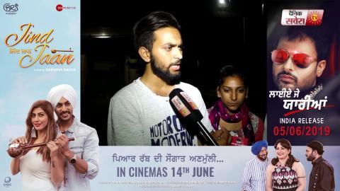 Faridkot suicide case video: Jaspal के इंसाफ के लिए Action committee करेगी MLA की कोठी का घिराव