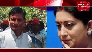 , BJP  सुरेंद्र सिंह हत्याकांड मामले में पुलिस ने वसीम को गिरफ्तार किया
