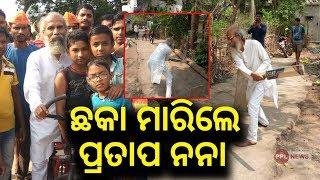 କାହିଁକି ମନ୍ତ୍ରୀ ହେଲେ ପ୍ରତାପ ଷଡଙ୍ଗୀ? Odisha's Modi Pratap Sarangi  became minister in Modi Government