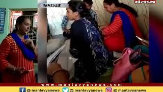 ચાચી 420 - બાજપાઈ બેંકેબલ યોજનાના નામે છેતરપિંડી - Mantavya News