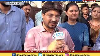 Ahmedabad: Amit Shah ગૃહમંત્રી બનતા કાર્યકરોમાં ખુશી - Mantavya News