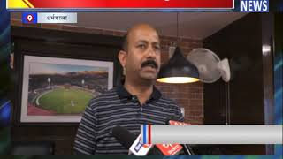 धर्मशाला के मैक्लोडगंज में बस अड्डा व पार्किंग बंद    ANV NEWS DHARAMSHALA - HIMACHAL PRADESH