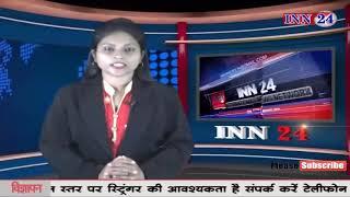 INN 24 News 31 05 2019