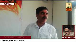 बंबर ठाकुर ने उठाये भाजपा की जीत पर सवाल कहा EVM से हुई गड़बड़ी