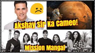 Not So Good News About Akshay Kumars In Mission Mangal l Akki Se Jyada Role Hai Baaki Actresses Ka