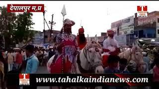 बेटमा महाराणा प्रताप की 479 वी जयंती पर बेटमा में हुवा शौर्य एवं समरसता यात्रा का आयोजन