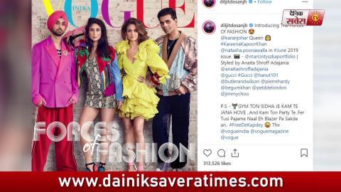 Forces Of Fashion l Diljit Dosanjh l Kareena l Fashion Magzine l Dainik Savera