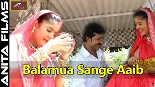 Watch New Devghar Song | Balamua Sange Aaib | Bol Bam-Vi    (video id -  361e95987432cb) video - Veblr Mobile