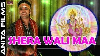 Mataji Bhajan | Sherawali Maa | Vishal Maurya | Bhojpuri Devi Geet | FULL HD Video Song