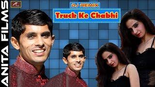 Bhojpuri Hot DJ Song | Choli Ke Khajanwa - DJ Mix | AUDIO