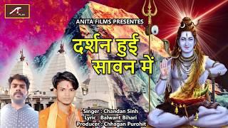 Watch New Devghar Song | Balamua Sange Aaib | Bol Bam-Vi    (video