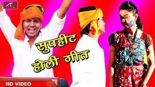 आ गया Ravinder Chauhan का सुपरहिट होली गीत | भउजी भीजल बाटे चोली | Bhojpuri Holi Song 2019 #holigeet