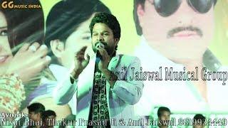 Ritesh Pandey New Song   Bhojpuri Sad Song 2017   Latest HD VIDEO   Holi Arkestra Program