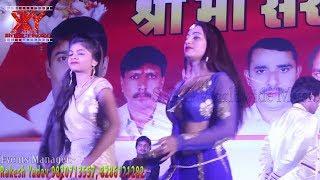 2018 New Bhojpuri Song | Nautanki Nach Program | Sanjay Lal Yadav,Jyoti Panday, Sanjana-Live Arkesta