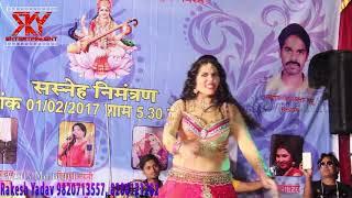 2018 नया साल का धमाका,सीमा सिंह ने किया सीमा तोड़ के डांस -Bhojpuri Dance-Seema Singh - NEW HD VIDEO
