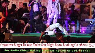 Bhojpuri Super Star Dancer Mukesh Maichael Live Dance | Bhojpuri Arkestra 2018 New HD