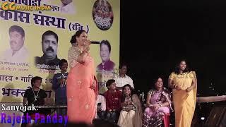 Chhath Puja Program 2018 ! Varsha Tiwari Stage Show ! New Superhit Chhath Geet 2018 ! FULL Video HD