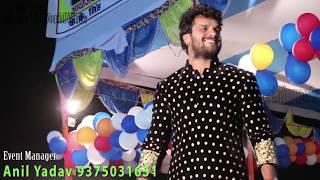 Khesari Lal Yadav का अबतक का सबसे जबरदस्त हिट New Stage Show 2018   Bhojpuri New Hit Video Song (HD)