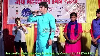 #Bhojpuri Super Star #Actor #Villain -Ayaz Khan ने New STAGE Show 2018 में अपने फैंस के लिए गाए गाने
