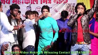 Mukesh Michael and Actor Ayaz Khan - New SUPERHIT Bhojpuri Stage Show 2018