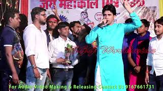 Ayaz Khan Bhojpuri Actor Jabardast Dialogue in Live Program | New STAGE Show || Live Performance