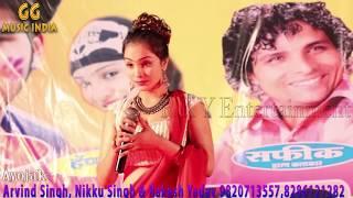 Happy Rai Stage Show | New Bhojpuri Program (2019) Live Desi Bhajan | Latest Bhakti Geet - HD Video