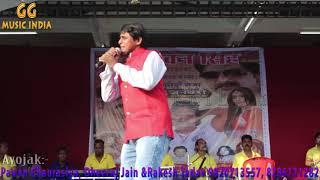 शेर सिंह यादव के भजन - पचरा देवी गीत - Bhojpuri Bhakti Geet - Live Bhajan - New Program 2019