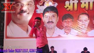 Ritesh Tiwari - New Song 2019 | Live Bhajan | Latest Bhakti Geet | Bhojpuri STAGE Program - HD Video