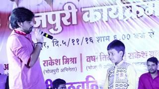 RAKESH Mishra - New Stage Show 2018 -2019 | Latest Bhakti Geet (VIDEO) Bhojpuri Live Bhajan Program