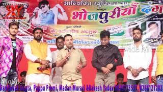 "Arvind Akela "" Kallu Ji"" - New Stage Show 2018 - 2019 || Bhojpuri Live Program || Latest HD Video"