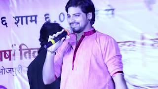 राकेश मिश्रा स्टेज शो - Rakesh Mishra-New Stage Show 2018-2019   Latest Hit Program   Bhojpuri Video