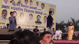 New Bhakti Geet - Bhojpuri Devi Geet 2019 by Sher Singh Yadav || Bhojpuri Live Bhajan Program