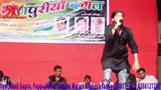 Rakesh Mishra Stage Show 2018 - Bhojpuri Video 2019