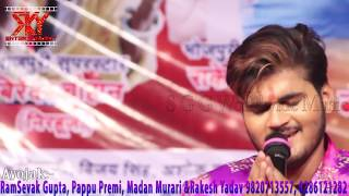 """Arvind Akela """"Kallu ji"""" का सबसे बड़ा हिट गीत - पूरा गाना जरुर सुने - भोजपुरी स्टेज प्रोग्राम (2019)"""