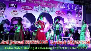 Golu Gold - New Bhojpuri Song 2019 - Stage Show - Latest Hit Live Program | Orchestra video - HD