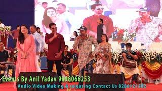 Dinesh Lal Yadav #Nirhua - Amrapali Dubey - Radha Maurya - Anil Yadav - Bhojpuri New STAGE Show 2019