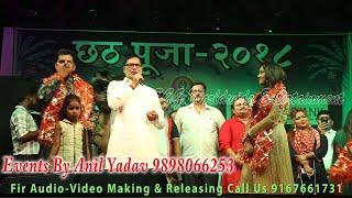 #Nirhua #Dinesh Lal Yadav #Amrapali Dubey  #Bhojpuri Superstar Stage Show #Mumbai Live 2019