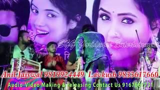 गोलू गोल्ड स्टेज शो - Golu Gold Stage Show 2018 - 2019 | New Bhojpuri Rangarang Program - HD Video