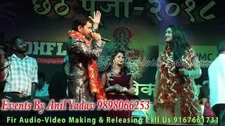 #निरहुआ #अमरपाली दुबे #Amrapali Dubey #Dinesh Lal Yadav #Nirhua Live Performance-New Stage Show 2019