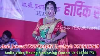 मराठी लावणी डांस - Lavni Dance Performance  - New Marathi Video 2019