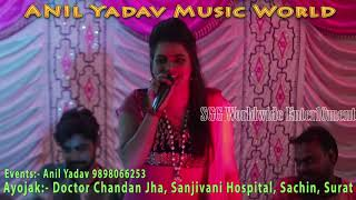 Chandani Singh  - Latest Bhojpuri Song || New STAGE Show 2019 || Bhojpuri Video || Live Program - HD