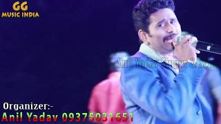Bhojpuri STAGE Show 2019 || Yash Mishra - Live Performance || Bhojpuri Star Night Program - HD Video