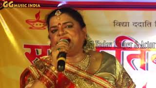 2019 भजन || New Mata Bhajan 2019 || विजया भारती - Live Bhajan Program | Bhakti Bhajan 2019 - HD
