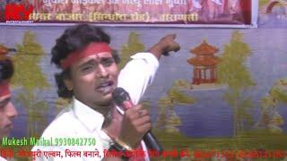Mukesh Michael New Stage Show - मुकेश माइकल स्टेज शो -Latest Dance - New Bhojpuri Arkestra 2019 - HD